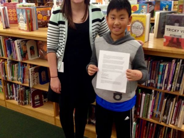 American essay contest