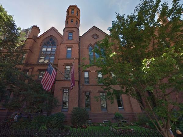 The Best Private Schools In New York City: 2017 Rankings