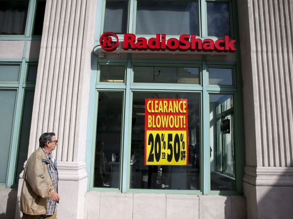 These 5 area RadioShack stores will close this month