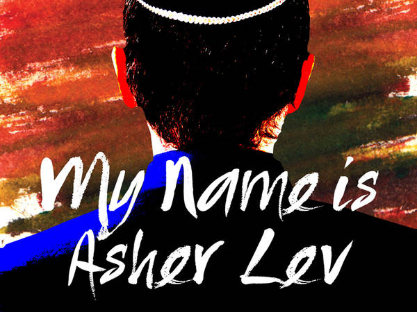 Preview of My Name is Asher Lev at Playhouse on Park