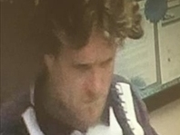 Walnut Creek Police Photo: Can You ID This Suspect?