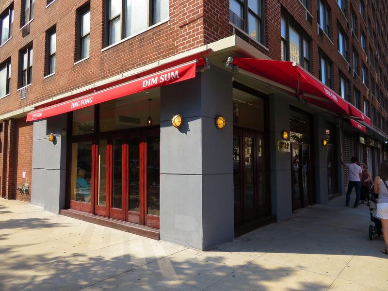 Jing Fong Dim Sum Opens On Upper West Side Upper West Side Ny Patch