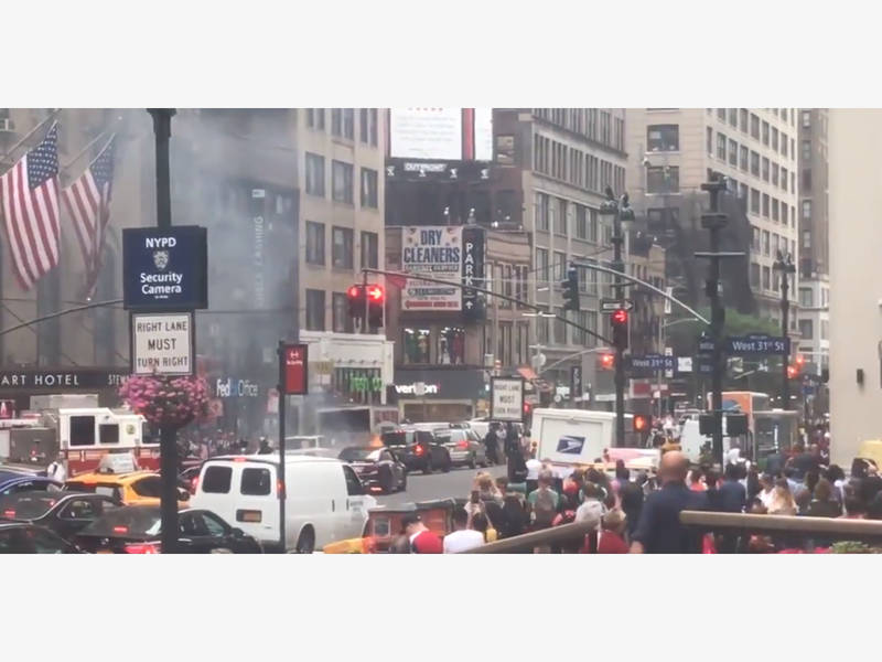 Car Burst Into Flames In Front Of Madison Square Garden: FDNY