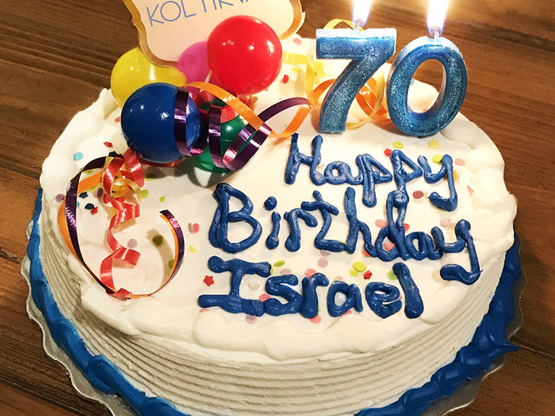 Happy 70th Birthday Israel