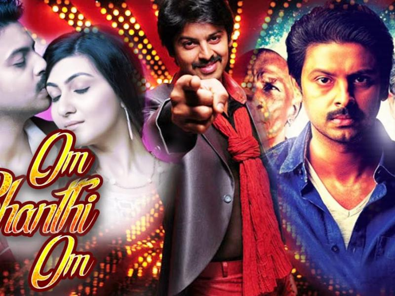 Indian American Board Hosts Bollywood Night In Aurora Aurora Il Patch