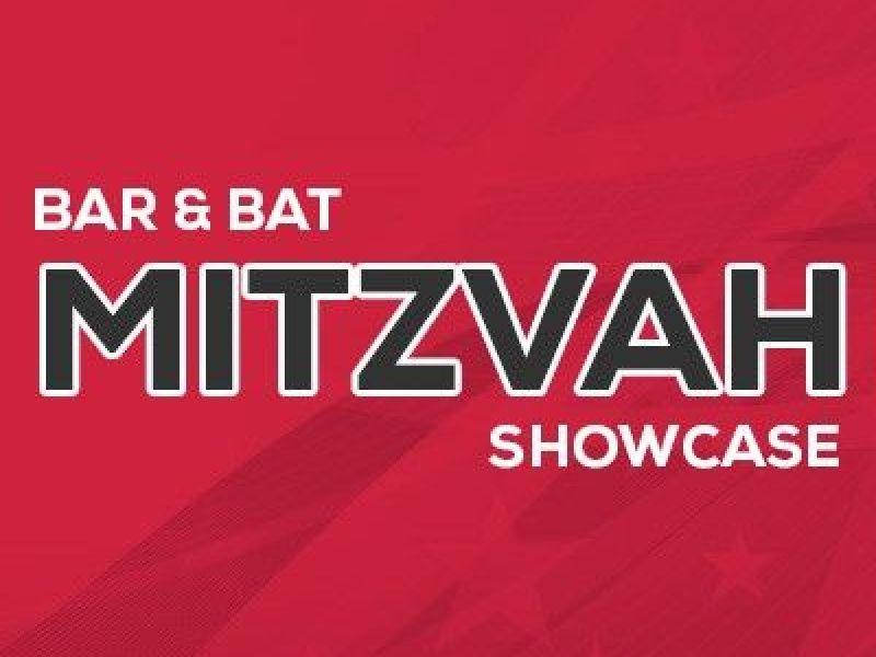 Iplay America Presents Bar Bat Mitzvah Showcase On 10 16