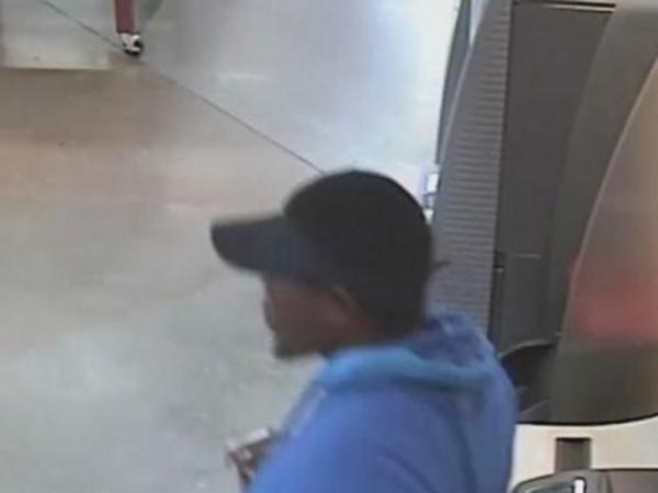 Fbi Seeks Suspect In St Paul Bank Robbery Roseville Mn Patch