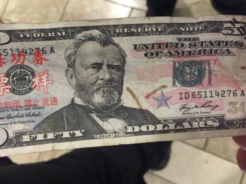 Counterfeit Money Circulating Police Release Photo Renton Wa Patch