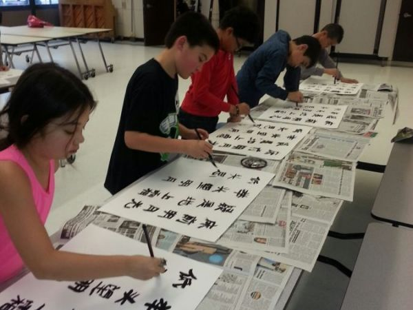 Chinese Language School of Connecticut Open House will be on March 26 ...