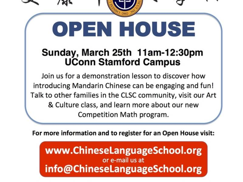 Chinese language school of connecticut open house on march for Farcical language