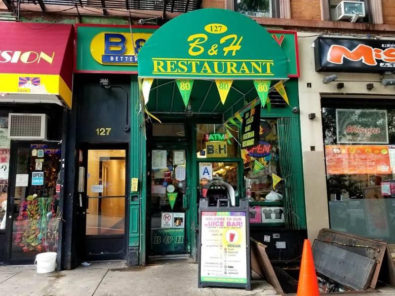 Kosher Restaurants Upper East Side New York