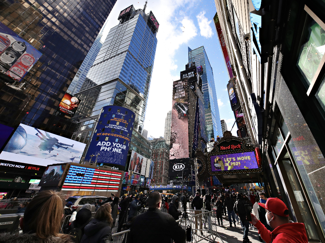 New Year's Eve 2020 In NYC: How To Watch
