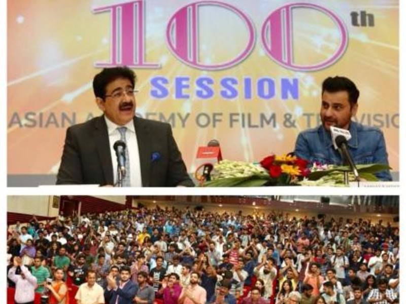 100th Session Of Aaft Inaugurated At Noida Film City Midtown Ga Patch