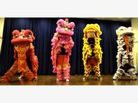 300+ People to Attend Event Leading Up to Lunar New Year