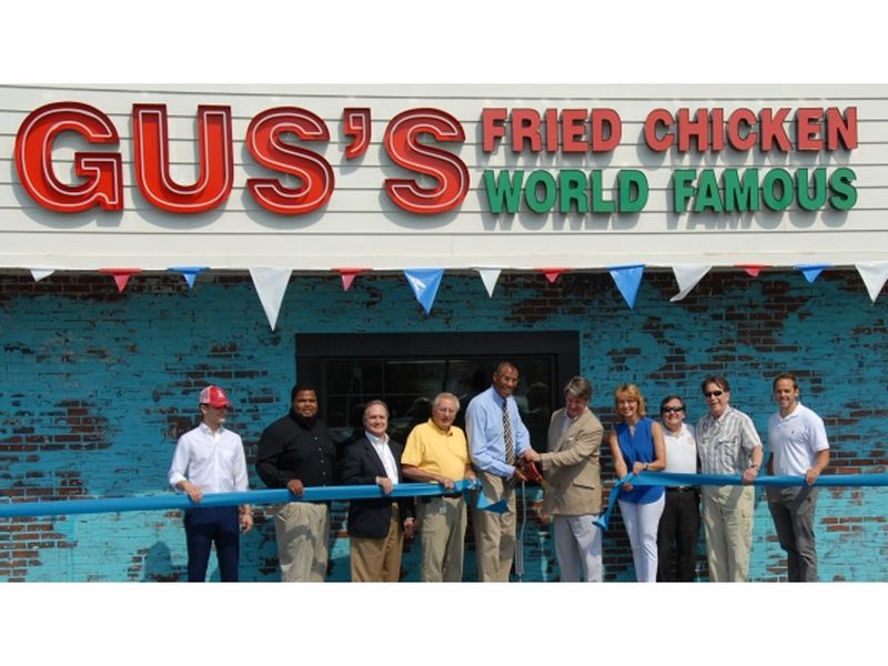 Beltway Plaza Mall Is Proud To Announce The Opening Of Gus S World