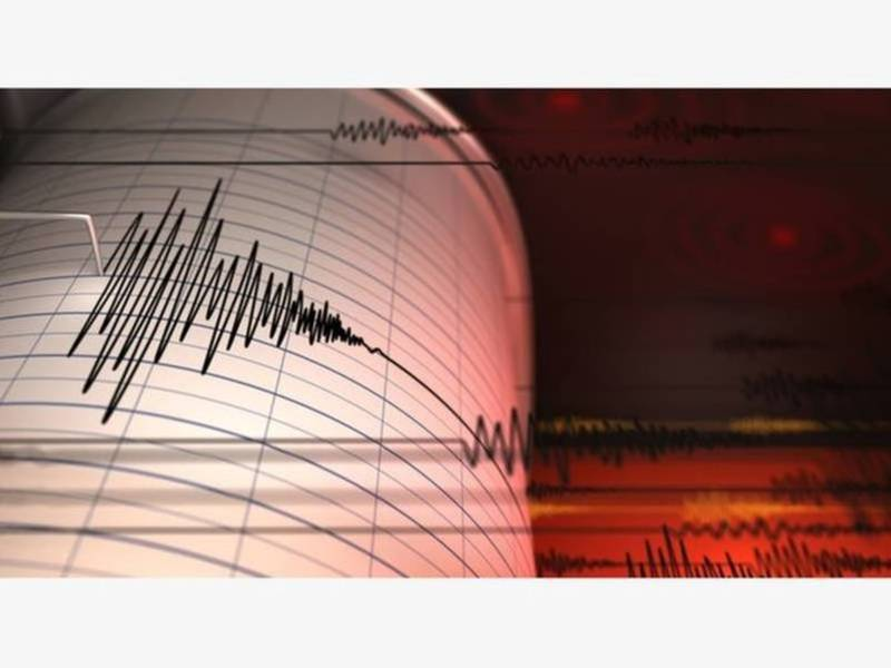 4.7 Magnitude Earthquake Recorded Off Coast, Felt In New Jersey