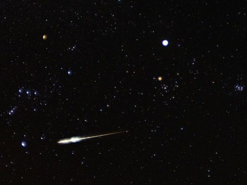 Korean meteor dating site online