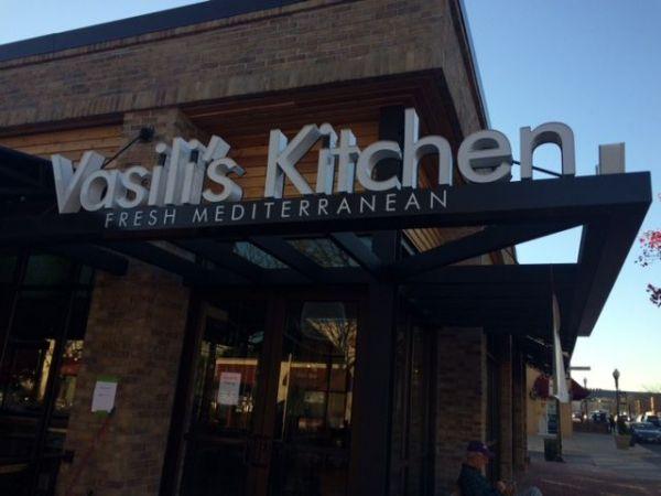 Vasili S Kitchen Gaithersburg Md